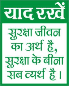 hindi safety slogans safetyrisk